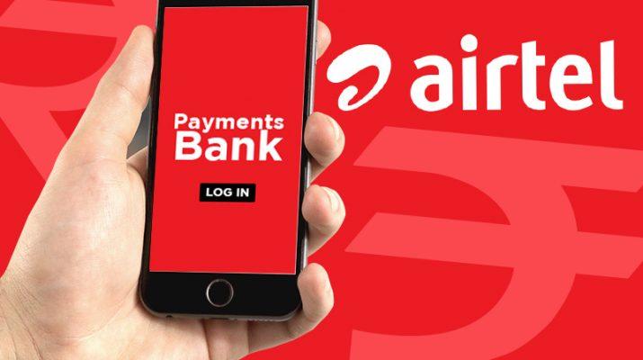 एयरटेल पेमेंट्स बैंक की दस्तक