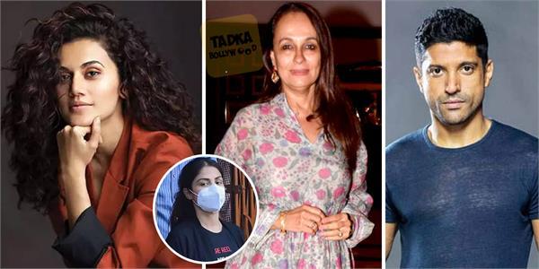 रिया की बेल पर बॉलीवुड में खुशी, कहा-उसकी जिंदगी नर्क बनाने वाले माफी मांगे
