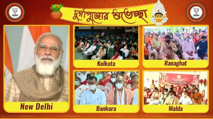 भारत की पूर्णता को नई चमक देती है बंगाल की दुर्गा पूजा : पीएम मोदी