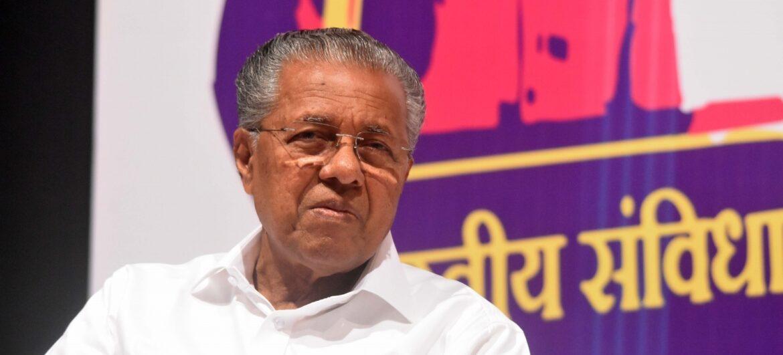 विजयन और माकपा नए कानून के जरिए मीडिया को धोखा देने के प्रयास में : कांग्रेस