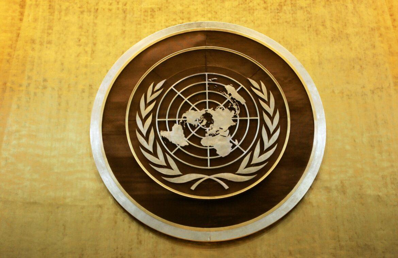 यूएन के नियमों का पालन करना सभी देशों की जिम्मेदारी