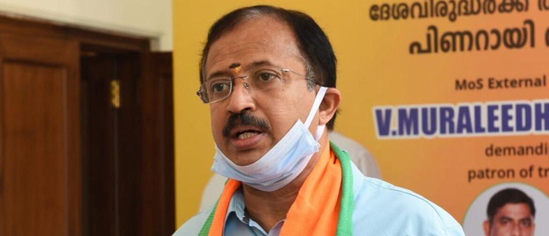 बीजेपी ने केरल में सोना तस्करी कांड में मुख्यमंत्री विजयन का मांगा इस्तीफा