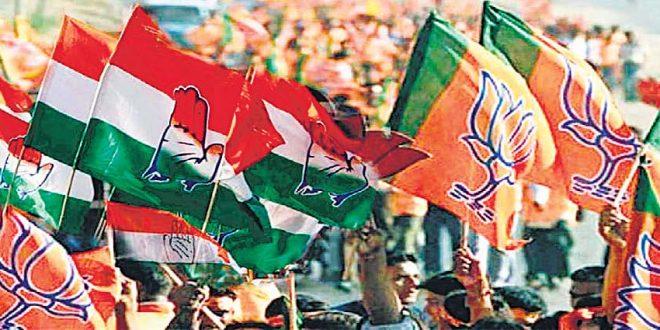 भाजपा जुटी मशक्कत में, कांग्रेस ने कर दिया ऐलान