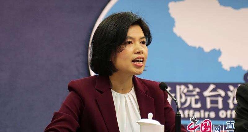 अमेरिका द्वारा ताइवान को हथियार बेचने पर चीन का विरोध