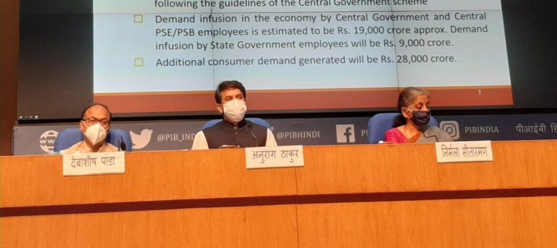 राज्यों को 50 साल के लिए मिलेगा 12,000 करोड़ रुपये का ब्याज मुक्त ऋण
