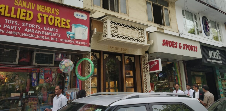 दिल्ली : जुलाई-सितंबर में सीपी, खान मार्केट में औसत खुदरा किराया 14 फीसदी घटा