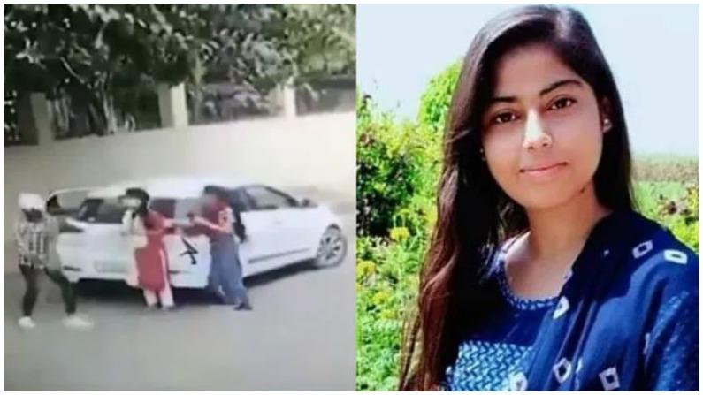 निकिता हत्याकांड: परिवार और समाजिक संगठन रविवार को करेंगे बंद