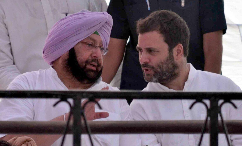 राहुल, अमरिंदर का वादा : केंद्र को कृषि कानून रद्द करने के लिए मजबूर करेंगे