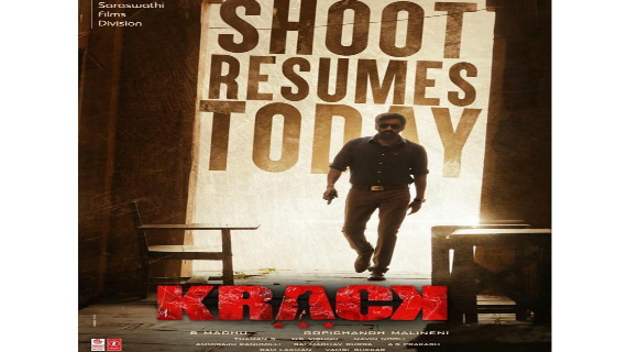 रवि तेजा ने दोबारा शुरू की 'क्रेक' की शूटिंग