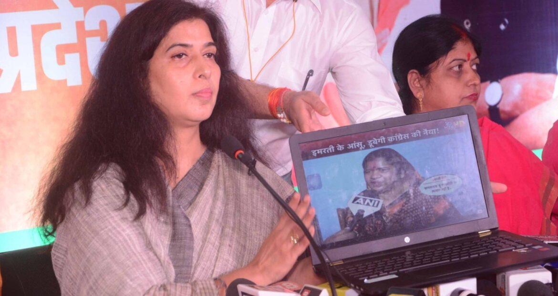 कांग्रेस, राजद के नेता महिलाओं पर होते अत्याचार को शह देते हैं : भाजपा सांसद