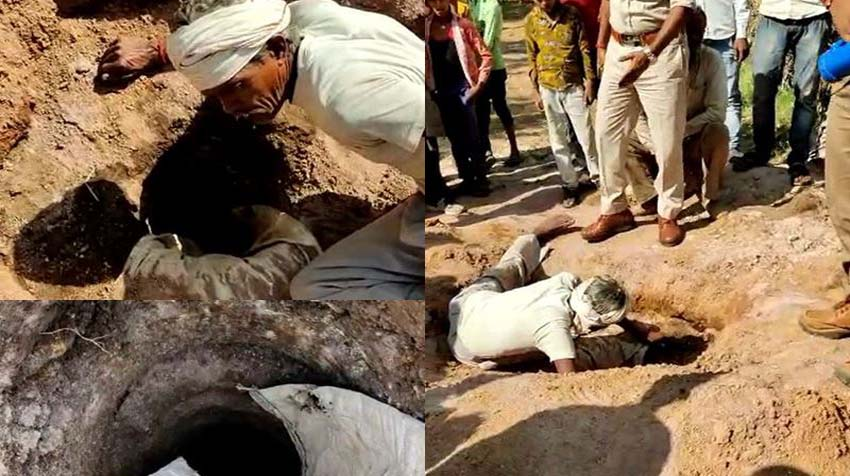 टीकमगढ़: 200 फीट गहरे बोरवेल में जिंदगी की जंग लड़ रहा 4 साल का मासूम