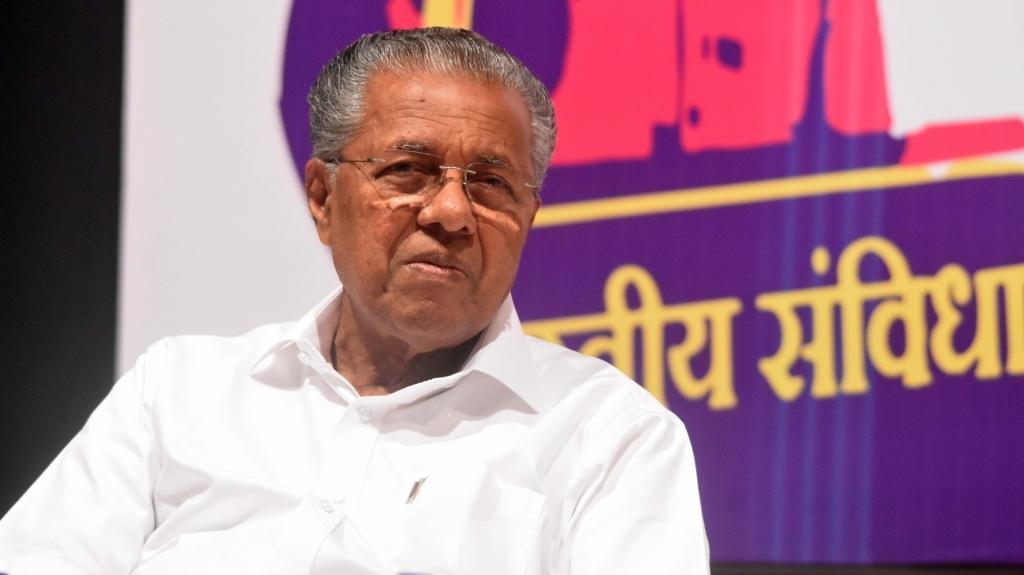 पिनाराई विजयन केरल के सबसे भ्रष्ट मुख्यमंत्री हैं : भाजपा