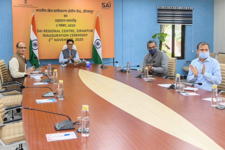 रिजिजू ने जीरकपुर में साई रिजनल सेंटर का उद्घाटन किया