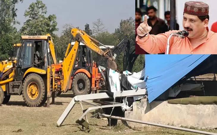 कांग्रेस विधायक आरिफ मसूद के खिलाफ एक्शन, कॉलेज पर चला बुलडोजर
