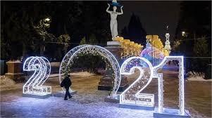 दुनिया में नए साल का स्वागत, सबसे पहले इन देशों में 2021 का हुआ आगाज