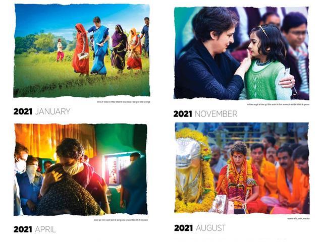 कांग्रेस ने कसी कमर, UP के हर गांव व शहर में पहुंचेगा प्रियंका के संघर्षों की कहानी वाला कैलेंडर