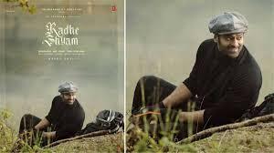 प्रभास ने दिया अपने फैंस को तोहफा, फिल्म 'राधेश्याम' का नया पोस्टर जारी