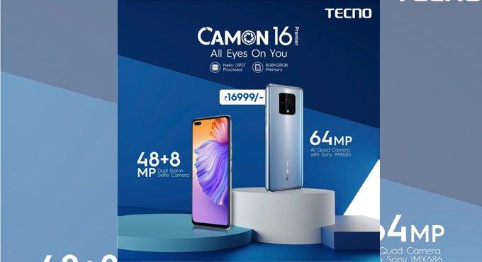 टेक्नो ने भारत में किया 48एमपी डुअल सेल्फी कैमरा वाला नया स्मार्टफोन लॉन्च