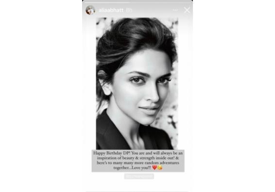 आलिया ने दीपिका के जन्मदिन पर बधाई भरा संदेश दिया