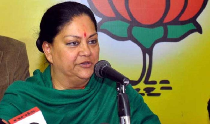 राजस्थान भाजपा में गुटबाजी : वसुंधरा समर्थकों ने बनाया अलग संगठन