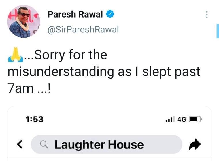 परेश रावल ने अपनी मौत की खबर पर चुटकी ली